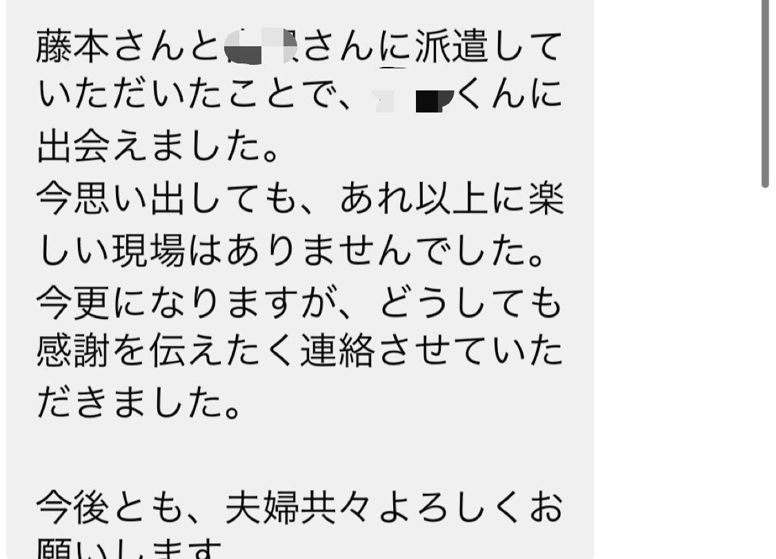 2015年の夏に虎ノ門ヒルズで仮想通貨関連のカンファレンスが実施されました(おそらく日本で初めての大規模イベント)私はZaifとしてブースを出してたんですが手伝ってくれた通訳の女の子がクリプト日本男子と出会いまして4年交際されて、この度入籍されたとの事です💞藤本のキューピット率すごい👼