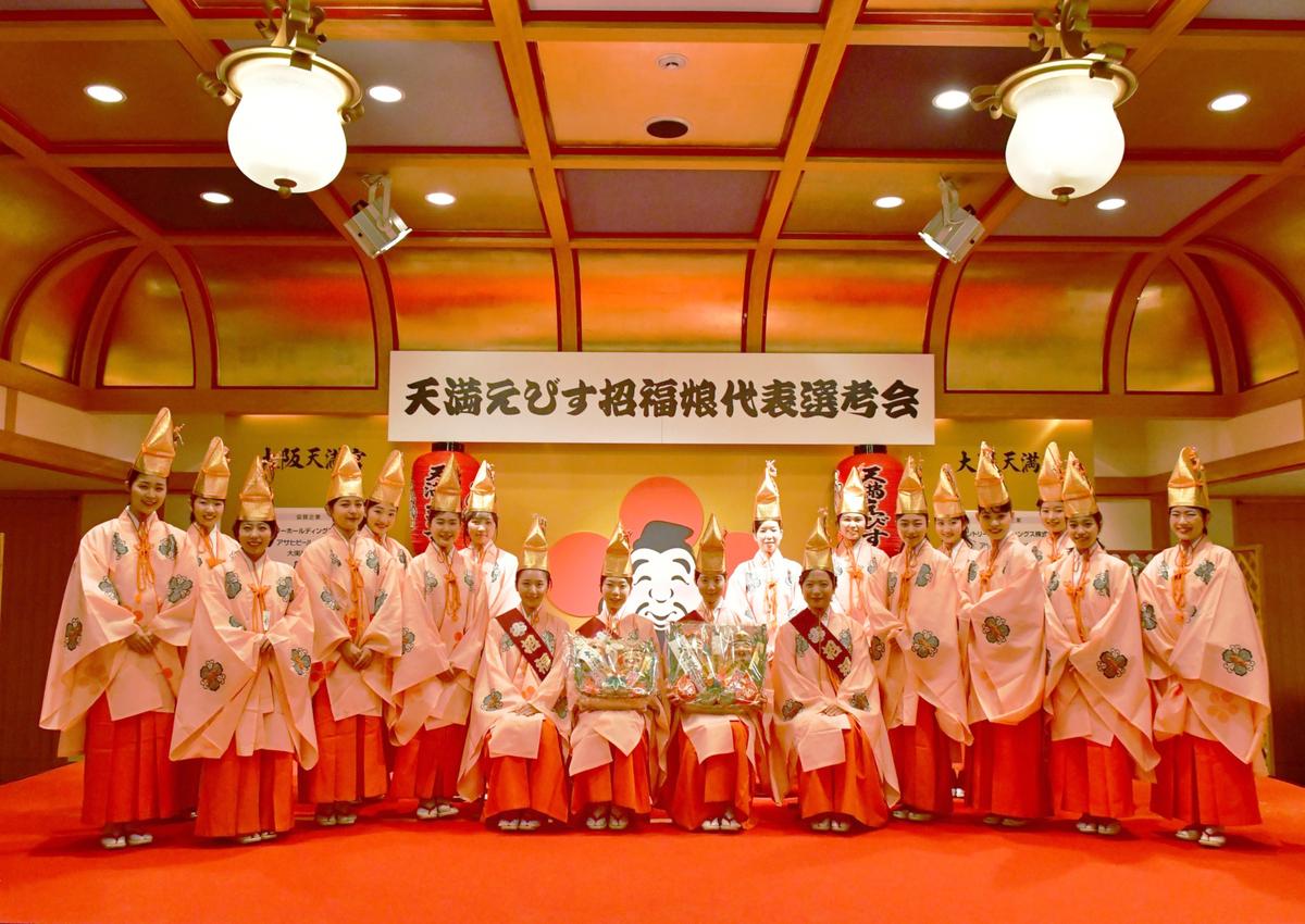 """""""天満の天神さん""""と呼ばれる大阪天満宮で、1月に開催される「天満天神えびす祭」😊✨ 笑顔で福を授けてくれる「天満えびす招福娘」があたたく迎えてくれます。 全国多数の大学生が応募し選ばれた令和初の「招福娘」のみなさんに、新春は福のおすそわけをいただきましょう❗ https://osaka-info.jp/page/osakatemmangu-ebisusai…"""