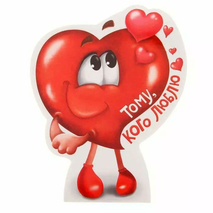 Привет картинка сердцем
