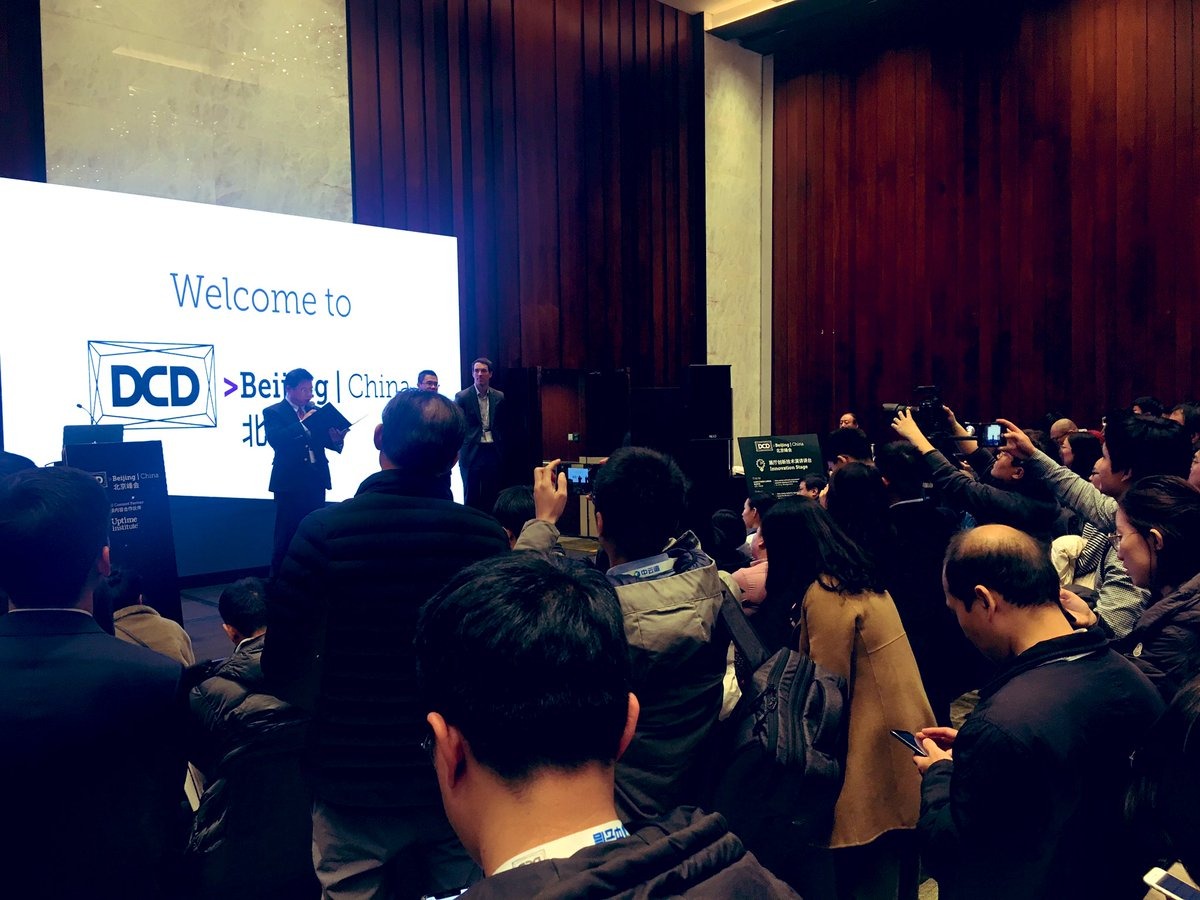 We are duly represented and delighted to be @DCDEvents here in #Beijing #China by our own @HenryUyeme.Engaging on how tech firms and #startups can leverage #innovative datacenter technologies, hyperscale effectively, improve customer experience & revenue https://t.co/gzNxvMQbuD https://t.co/ef88ElCrMr