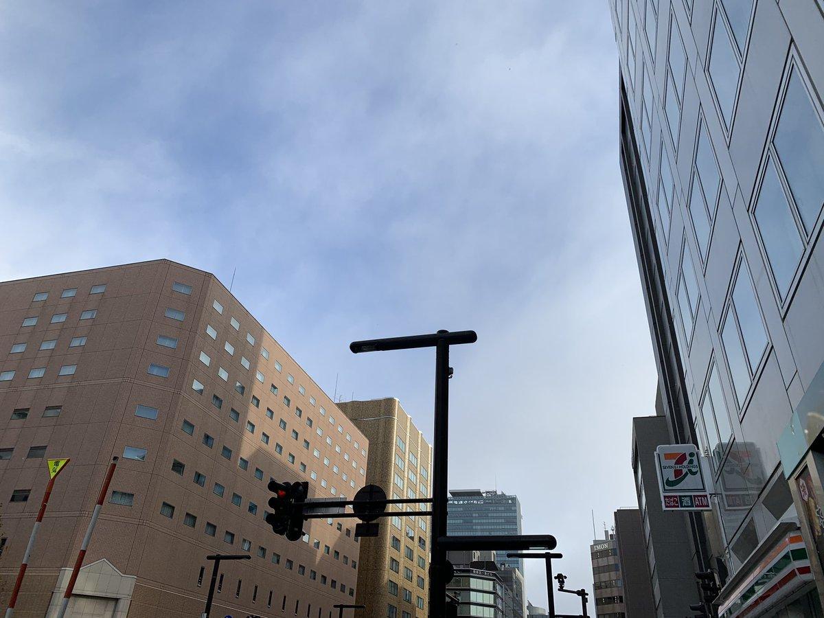 の 気温 現在 札幌