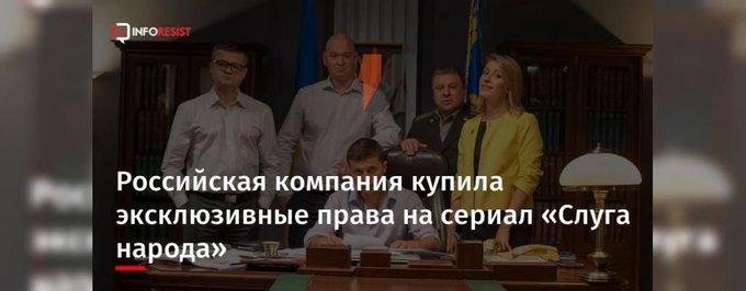 Обшуки у Звіробій - це репресії за її громадянську позицію, - Тетерук - Цензор.НЕТ 7726