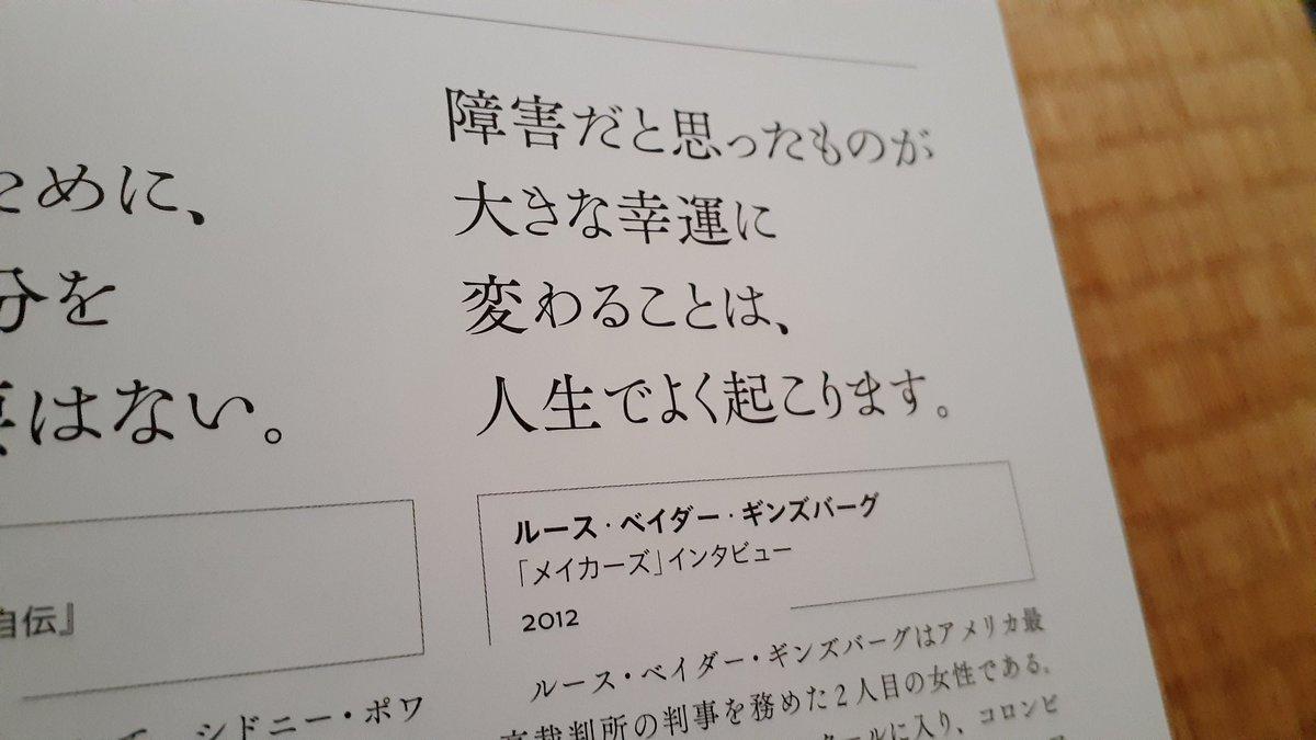 """堀 公二【Singer Song Writer】 sur Twitter : """"毎朝7時アップ! 21日 ..."""