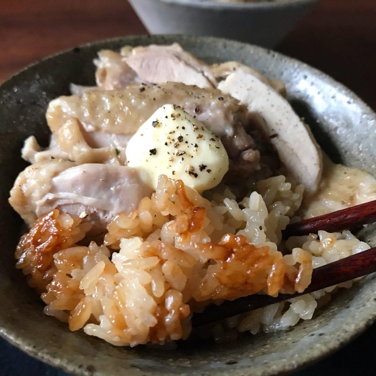 【レシピ】『だし醤油鶏飯』塩をすりこんだ鶏肉をドーンとお米に乗せ、市販のだし醤油で炊くだけ