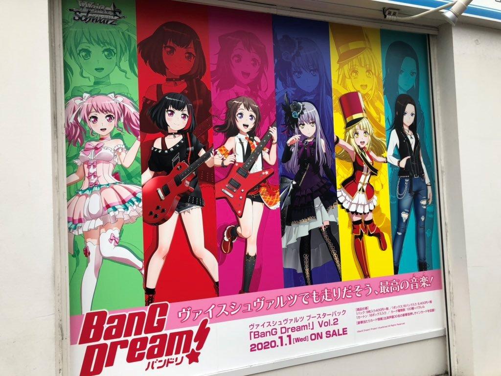 Tcgshop193名駅太閤店 On Twitter 表の壁紙が新しくなりました
