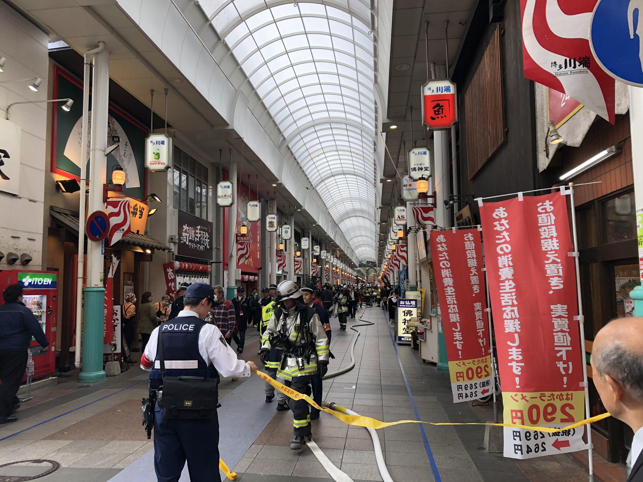 中洲川端駅付近の川端商店街で火事が起きている現場の画像