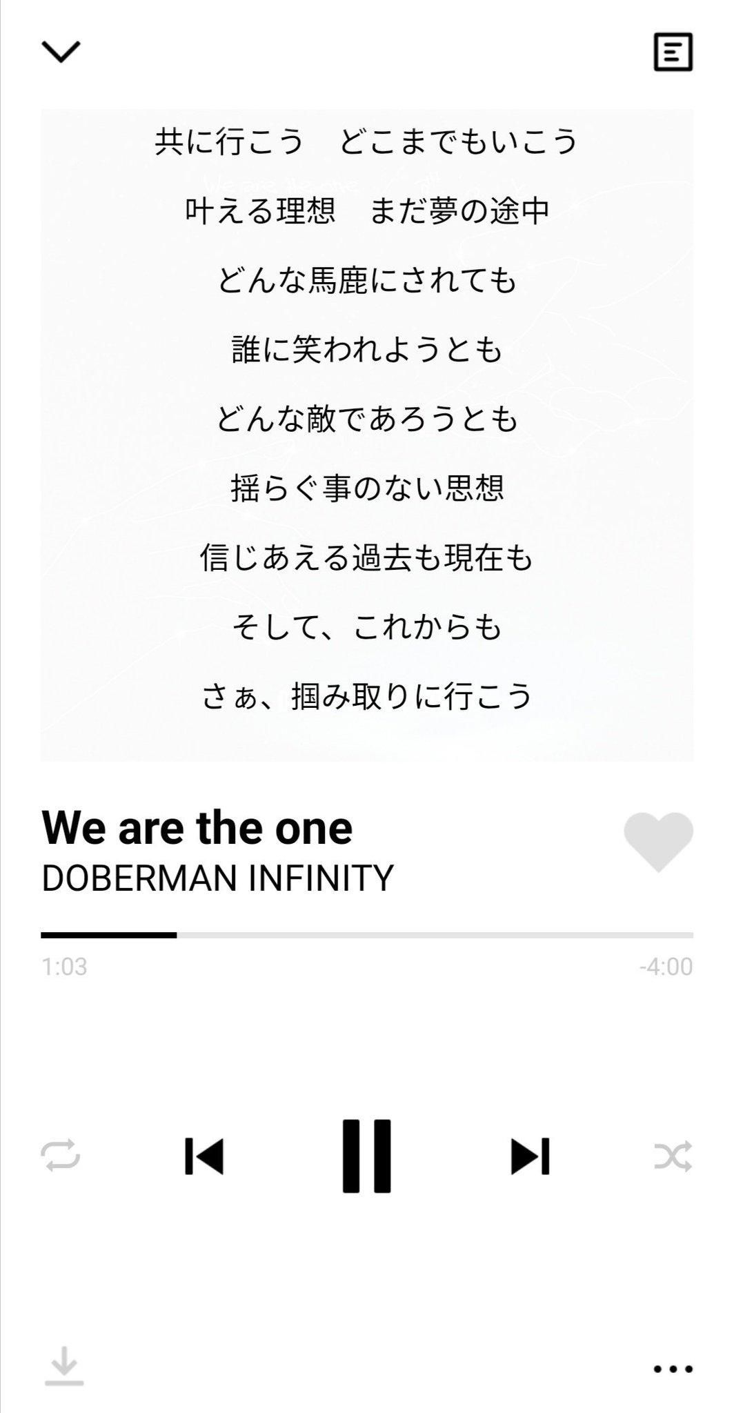 インフィニティ 歌詞 ドーベルマン 徹底解説!ドーベルマンインフィニティの人気メンバーや彼女・性格・曲