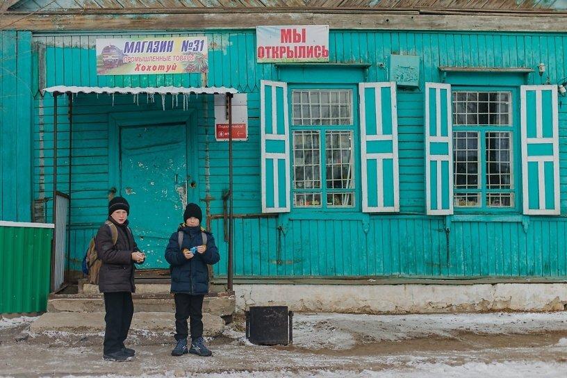 опять село хохотуй фото активно используется