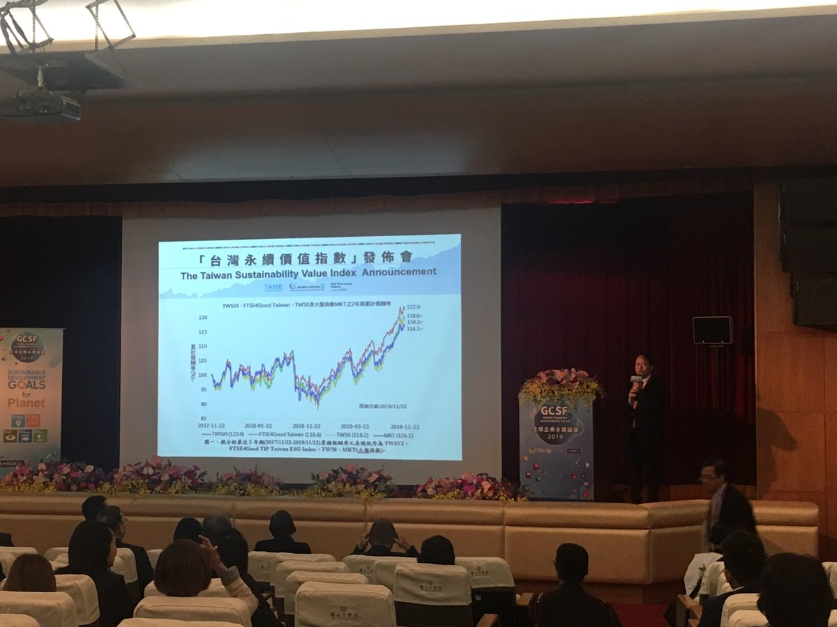 The Taiwan Sustainability Value Index Is officially launched! #GCSF2019