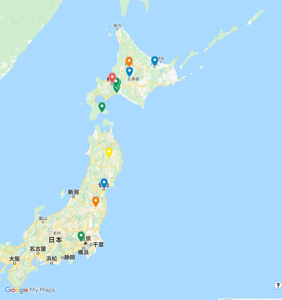 【地方IT勉強会 Advent Calendar 参加場所の地図を打ちました】わからない部分もあったので正確性は置いておいて,参加登録地方を地図に打ってみました.数が合わないのは,自分がいくつもの地域に言及するためです.ピンのないところの地区から参加があれば......!