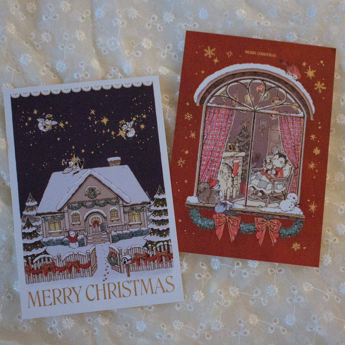 금박이 은은하게 빛나는 크리스마스 카드를 함께 판매중이에요! 😇