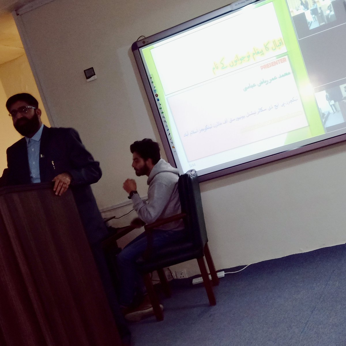 Presenting My Research Paper at National Iqbal Conference at Bahria University Islamabad