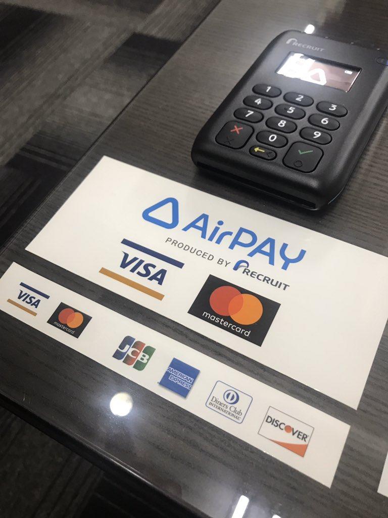 クレジットカード決済ができるようになりました思っていたより時間がかかった💦#airpay#クレジットカード決済#ボウリング