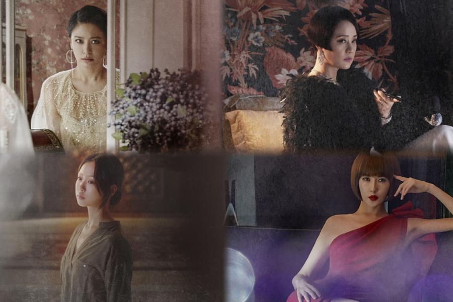ドラマ ブティック 韓国 シークレット 放送終了「シークレット・ブティック」キム・ソナ&チャン・ミヒ、2人が迎えた結末とは?