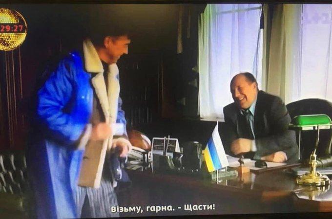 """Никто не позволит """"сливать"""" дела Майдана, 3 декабря Рада в первую очередь рассмотрит вопрос ГБР, - Зеленский - Цензор.НЕТ 6289"""