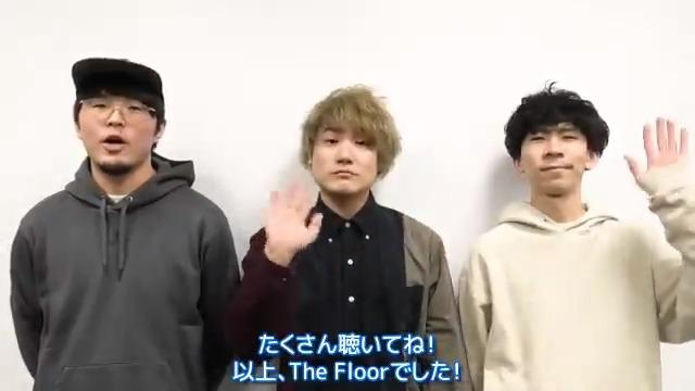 TikTokで話題の楽曲「リップサービス」を歌うThe Floor (@The_Floor_)の2ndアルバム『nest』が配信スタート⚡このリリースを記念して、メンバー自ら選曲したThe Floor特集プレイリストを公開✨✨さっそくチェックしよう!👉🏻