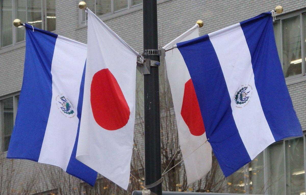エルサルバドルの国章 - Coat of arms of El Salvador - JapaneseClass.jp
