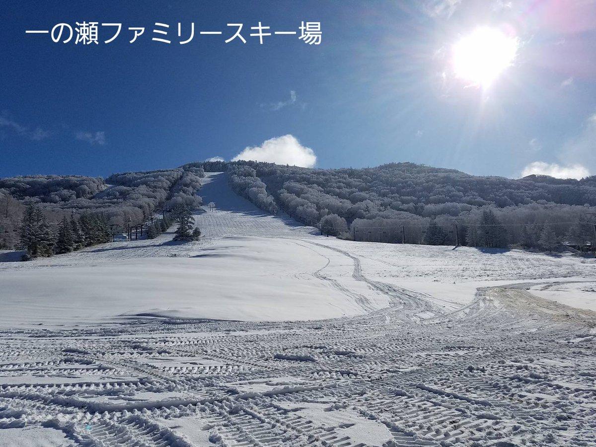 """টুইটারে 志賀高原中央エリア: """"[オープン延期のお知らせ ..."""