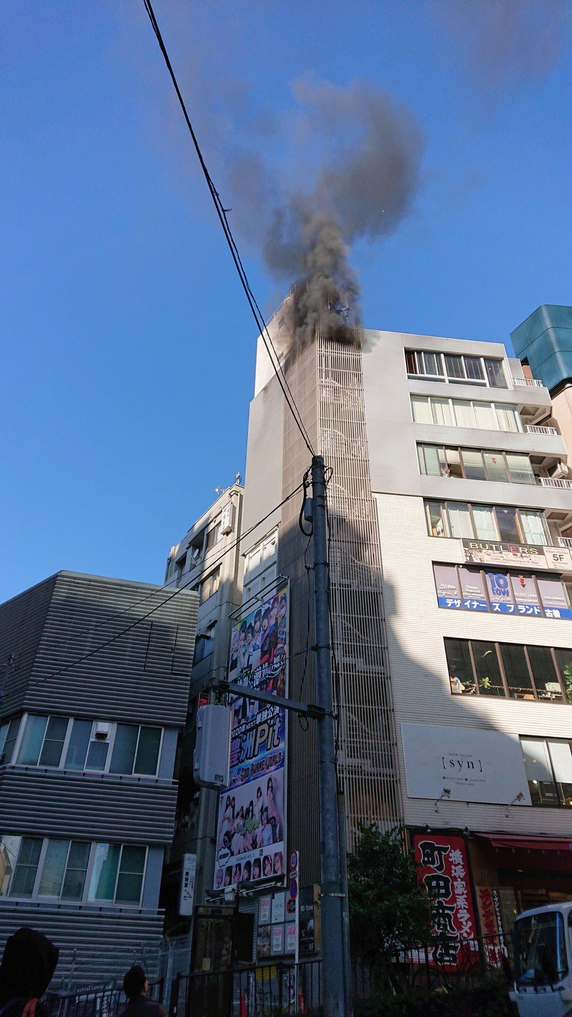 渋谷区宇田川町のビルで火事が起きている現場画像
