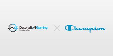 【ご報告】アメリカンスポーツアパレルブランド「チャンピオン」を展開するヘインズブランズ ジャパン様とオフィシャルアウトフィッター契約を締結しました‼今後はビジネスパートナーとしてesportsウエアの開発やオフィシャルチームグッズの製作・販売を行っていきます👍
