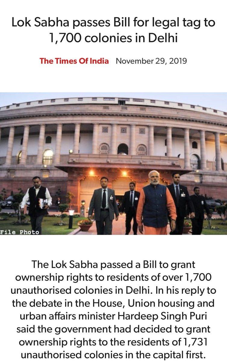 Lok Sabha passes Bill for legal tag to 1,700 colonies in Delhi https://timesofindia.indiatimes.com/city/delhi/ls-passes-bill-for-legal-tag-to-1700-colonies/articleshow/72284832.cms…  via NaMo App