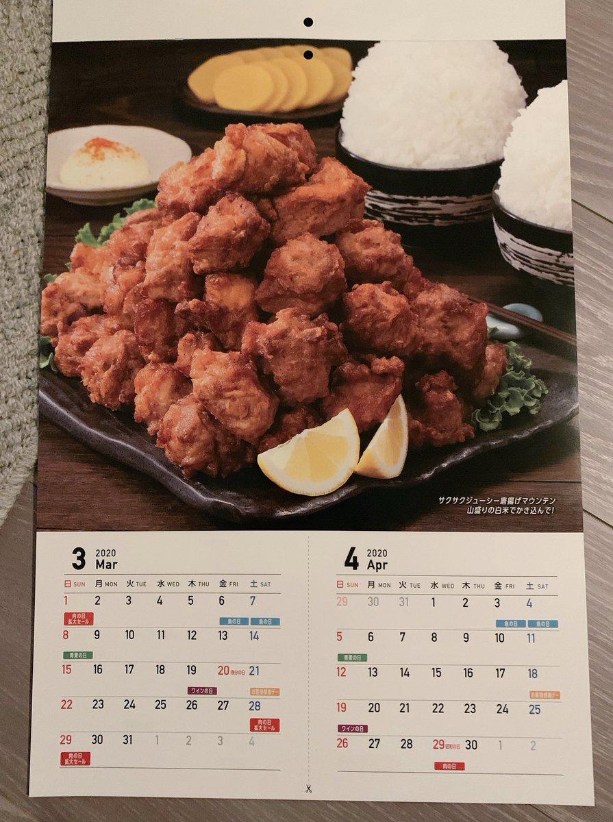 藤川さきさんの投稿画像