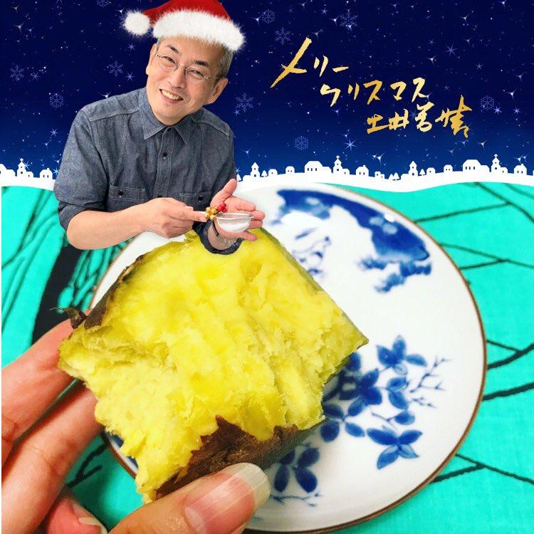 土井先生の和食アプリ、なんらかに白い粉を振る土井先生のフォトフレームを期間限定で配っててやばいな…たのしすぎる…