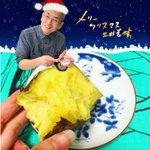 土井善晴先生のアプリで配布されてるフレームが最高!!