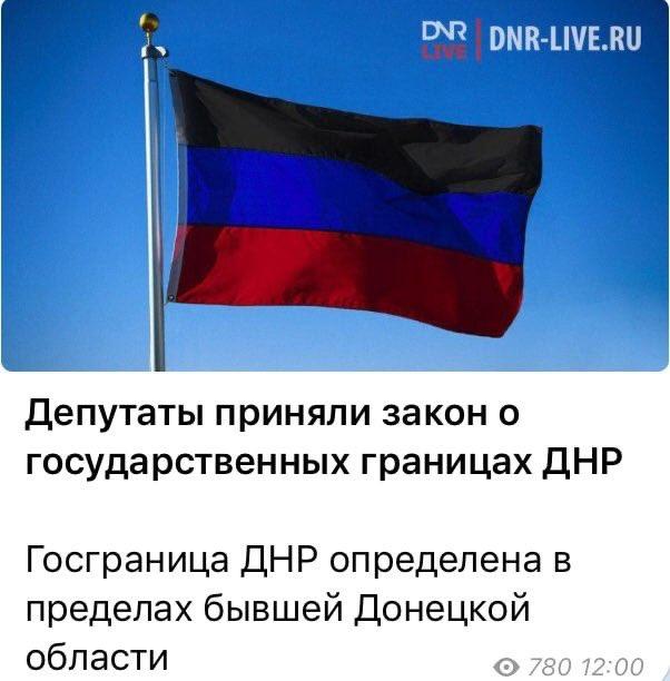 Украинские военные смогут сбивать ракетами российские беспилотники из оккупированного Крыма, - командование ВС ВСУ - Цензор.НЕТ 783