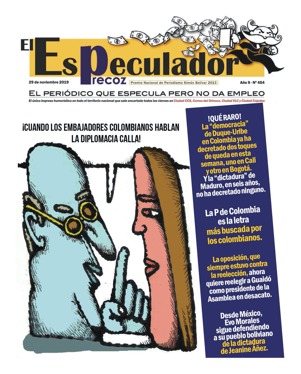 Brasil - Noticias y  Generalidades - Página 38 EKiq9CGXYAAK5Wr