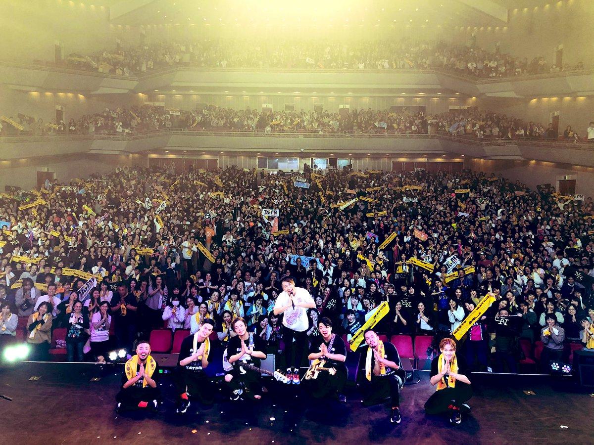 福岡公演も無事、おわりました〜!!!みなさんありがとうね〜〜!次は、佐賀でまっとるばい〜!!