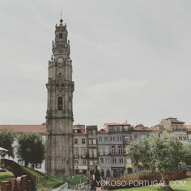 test ツイッターメディア - 世界遺産のポルト旧市街地にある、クレリゴス塔。頂上からはポルトが一望できます。 #ポルトガル #ポルト #ヨーロッパ旅行 https://t.co/bPDPVne0mM