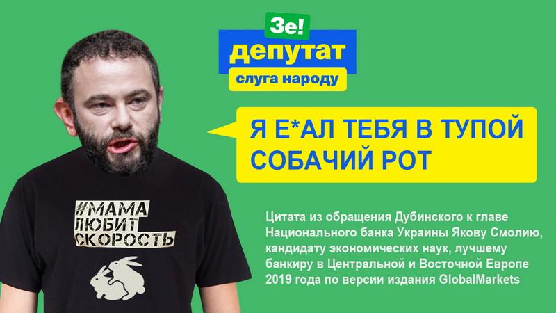 Зеленский: Впервые за годы независимости в системе прокуратуры происходят реальные изменения - Цензор.НЕТ 4346