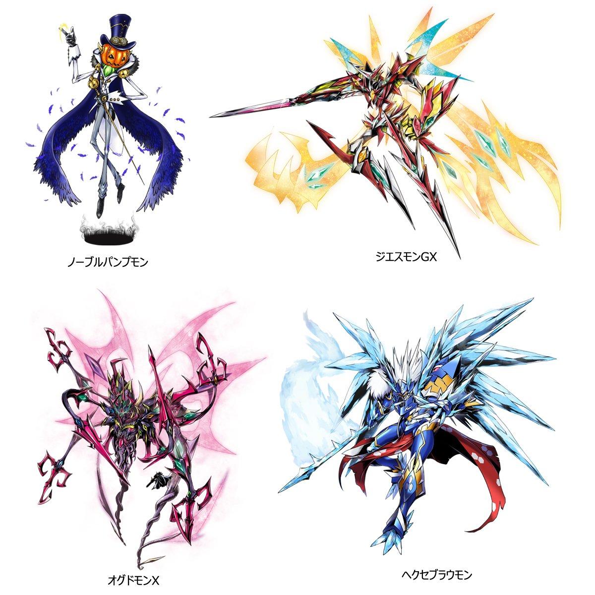 Digimon Tweets On Twitter Zeedmilleniumon Is Stronger Than Alphamon And Omegamon X And, again omnimon (omegamon), leader of royal knights when alphamon is absent. stronger than alphamon and omegamon x