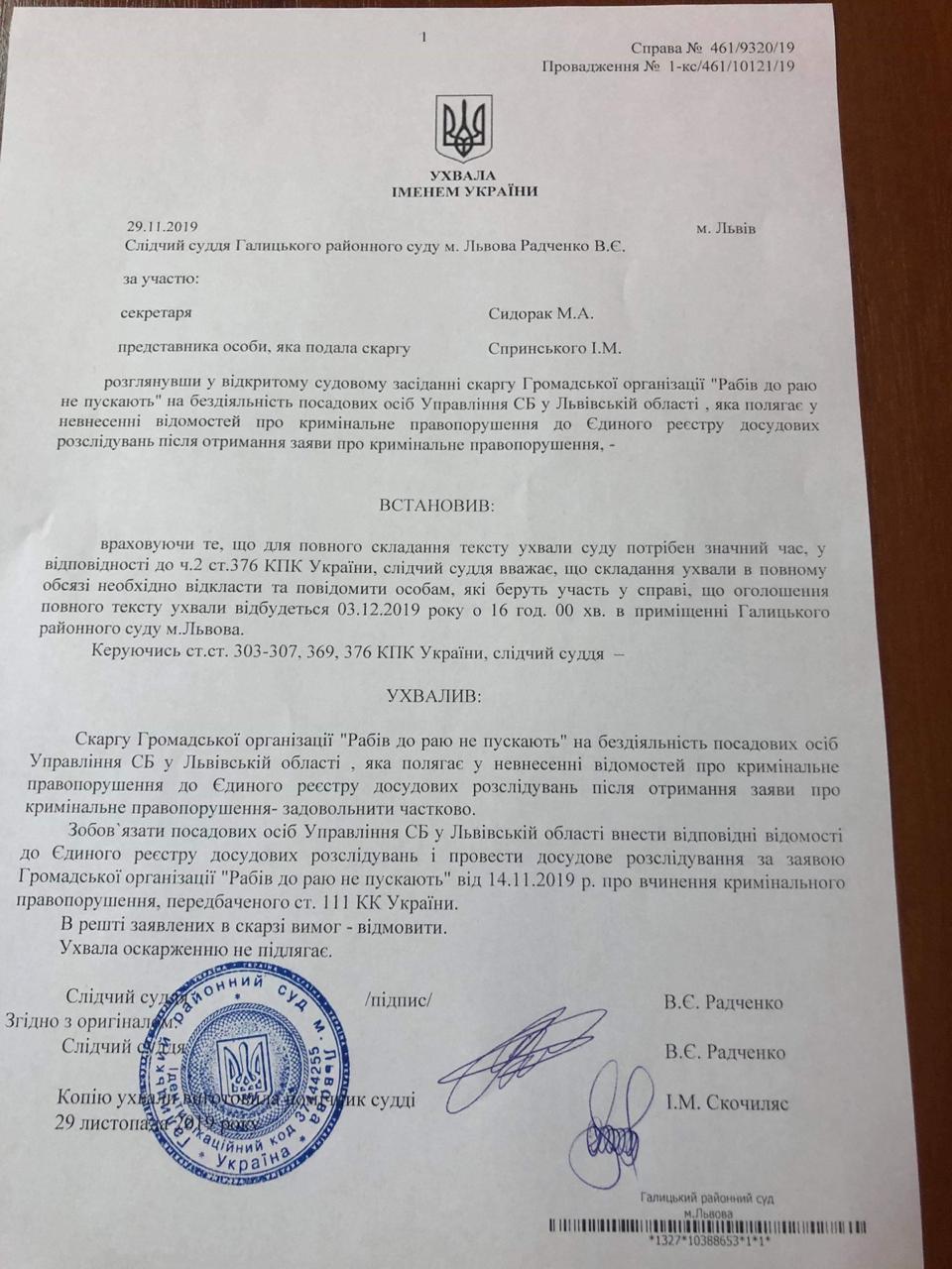 На Русанівці в Києві пограбували банк, введено план перехоплення - Цензор.НЕТ 9907