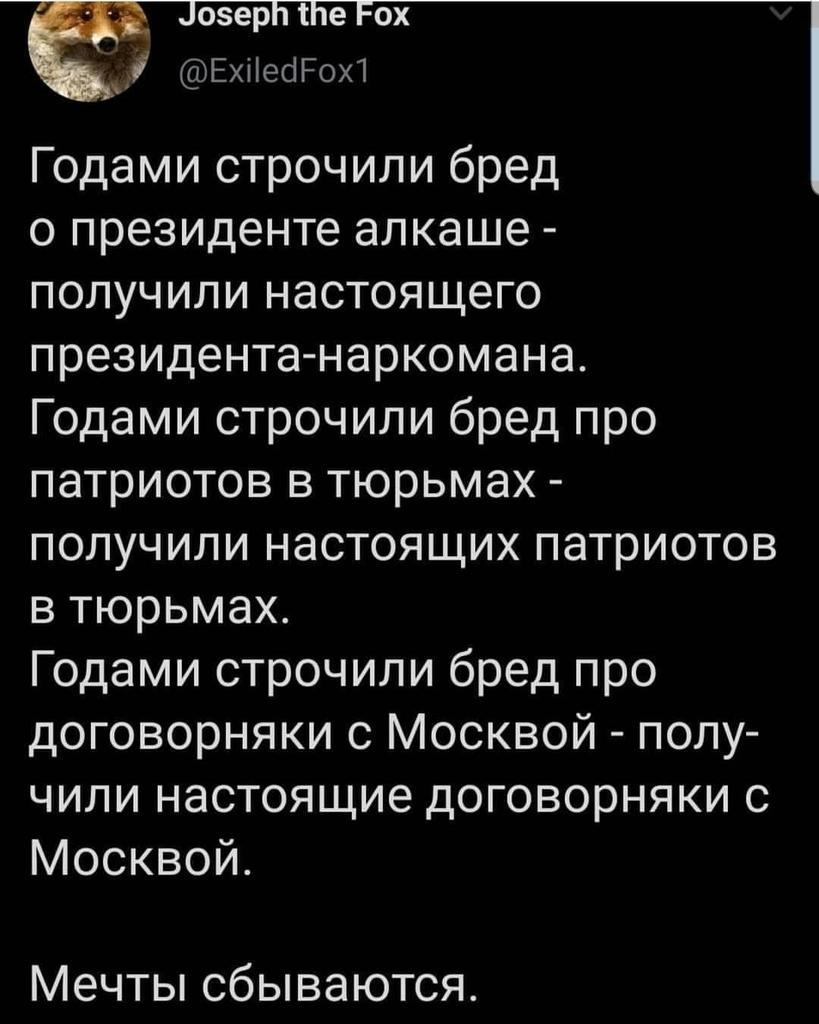 """Вопрос """"долга Януковича"""" решили не связывать с урегулированием газовых споров, - вице-премьер-министр РФ Козак - Цензор.НЕТ 5113"""