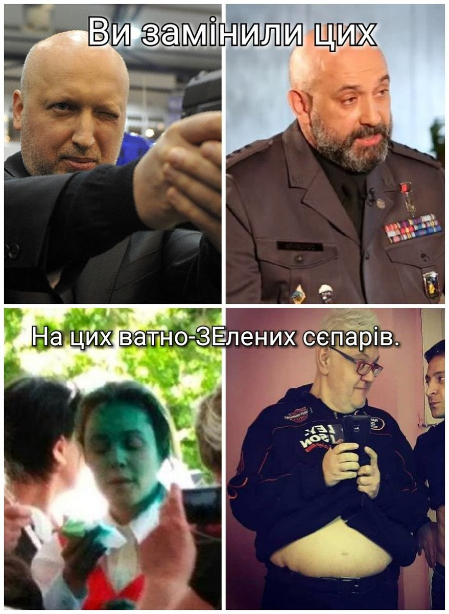 """Зеленский хочет мира с Россией и будет это демонстрировать во время """"нормандской встречи"""", - Зеркаль - Цензор.НЕТ 9059"""