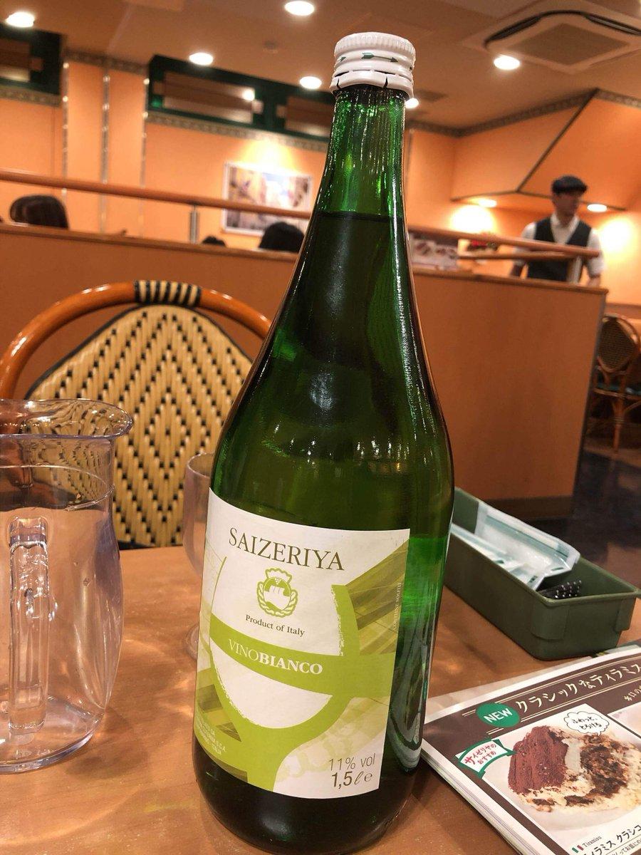 サイゼリヤ三鷹駅南口店@三鷹 マグナムボトルワインで千ベロ  #tabelog