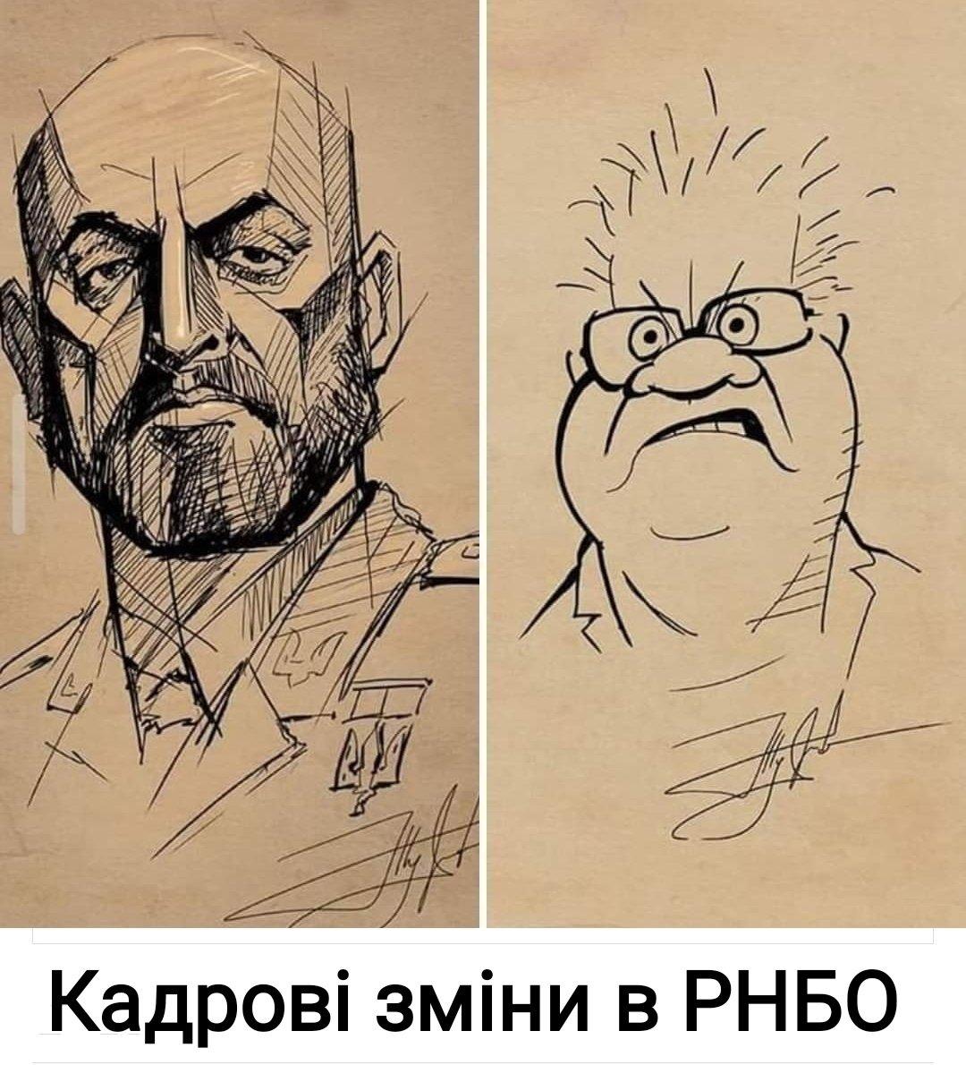 Я не знав про заморожування військової допомоги Україні під час телефонної розмови з Трампом, - Зеленський - Цензор.НЕТ 6191