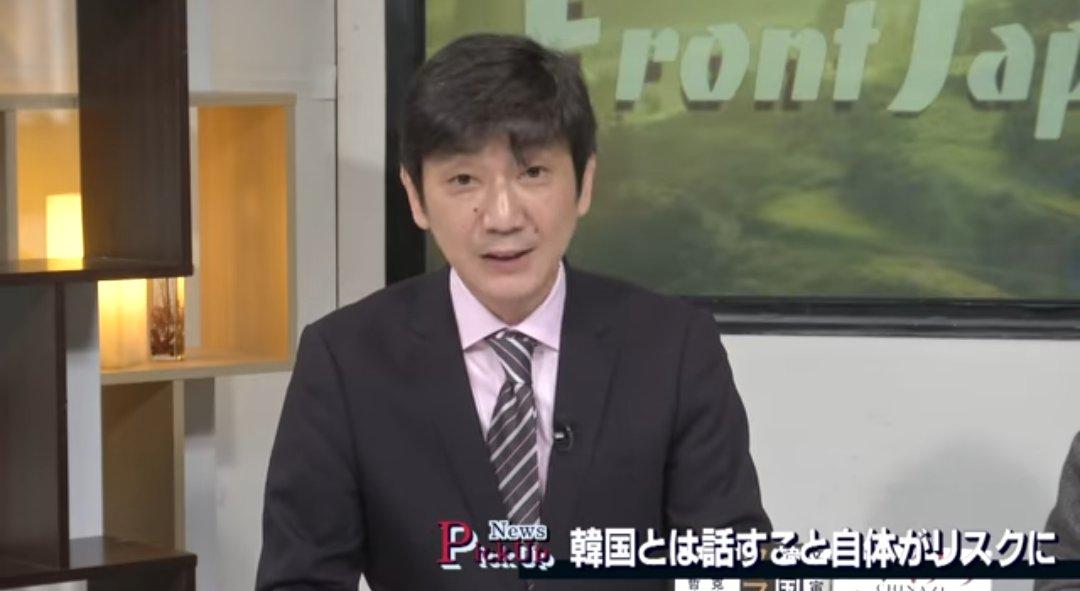 【韓国とは話すこと自体がリスクに】 #渡邉哲也 氏「10月22日に韓国大使が代わったんですね。#冨田浩司 氏。この韓国大使の方が #三島由紀夫 さんの長女の夫で、歴史の因縁を感じる状況」「日本側では殆ど報じられなかった」🇰🇷 #FJ桜  https://t.co/qJJZOEJthj https://t.co/4ni4BRFCOx