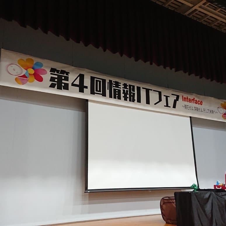 科学 情報 高校 県立 島根