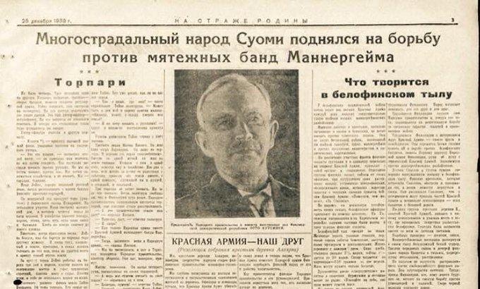 Акция памяти жертв Голодомора прошла в Москве - Цензор.НЕТ 15