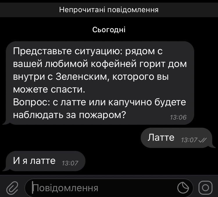 Розмінуванням Донбасу займаються 584 сапери від урядових і неурядових організацій, - Міноборни - Цензор.НЕТ 4214