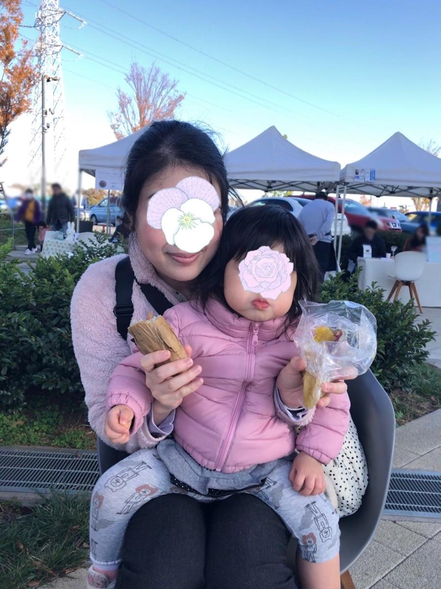 さおりちゃんオススメの #超蜜やきいもpukupuku 、ついにいただきました! 袋に入ってるやつ!くねくねトロトロ、ガツンとお砂糖じゃないお芋のやさしい甘さ、これはむしろイモじゃなくて蜜ですっ!食べ比べも楽しいイベント、柏の葉T-SITEにて、明日まで食べられます♪