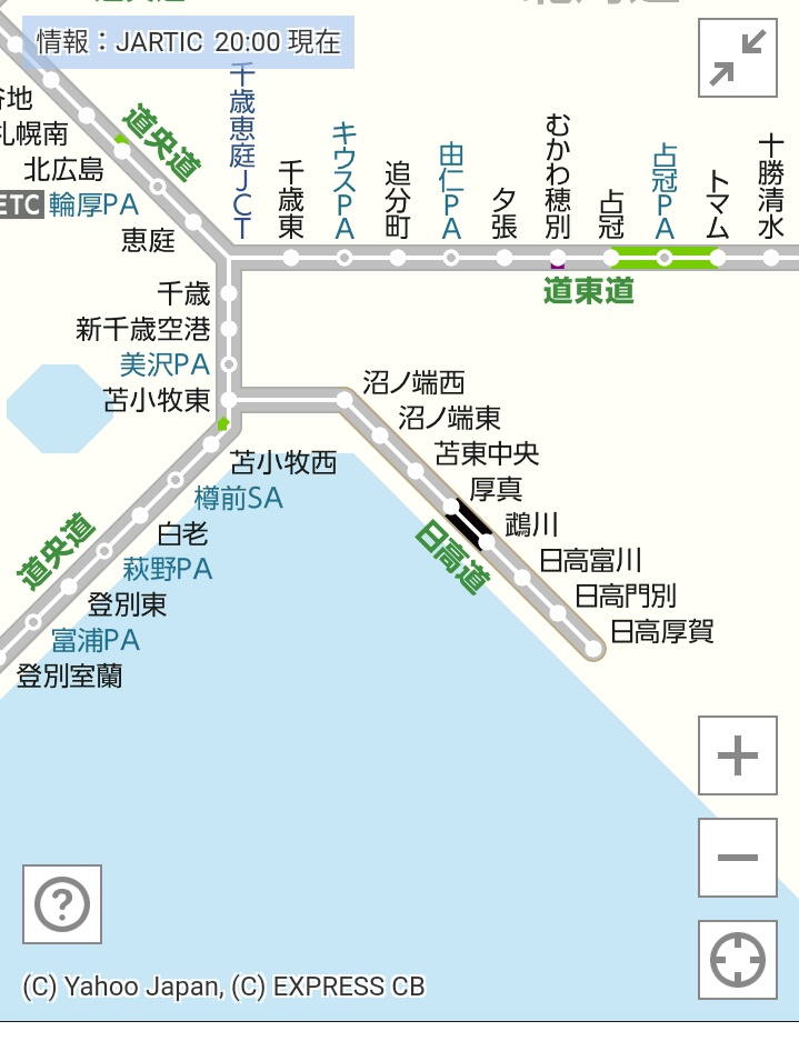 北海道 高速 道路 通行止め 情報