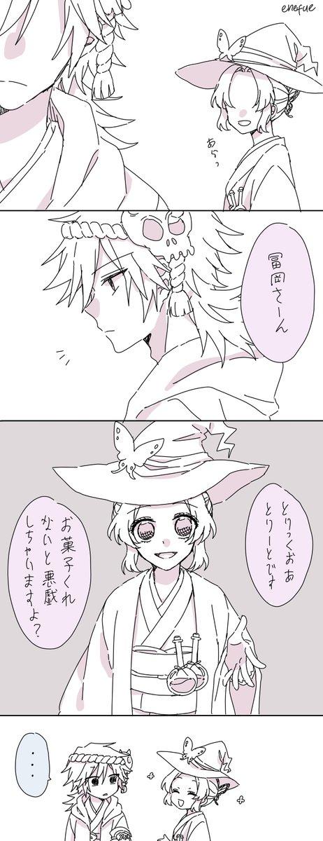 の ぎ ゆ キス し