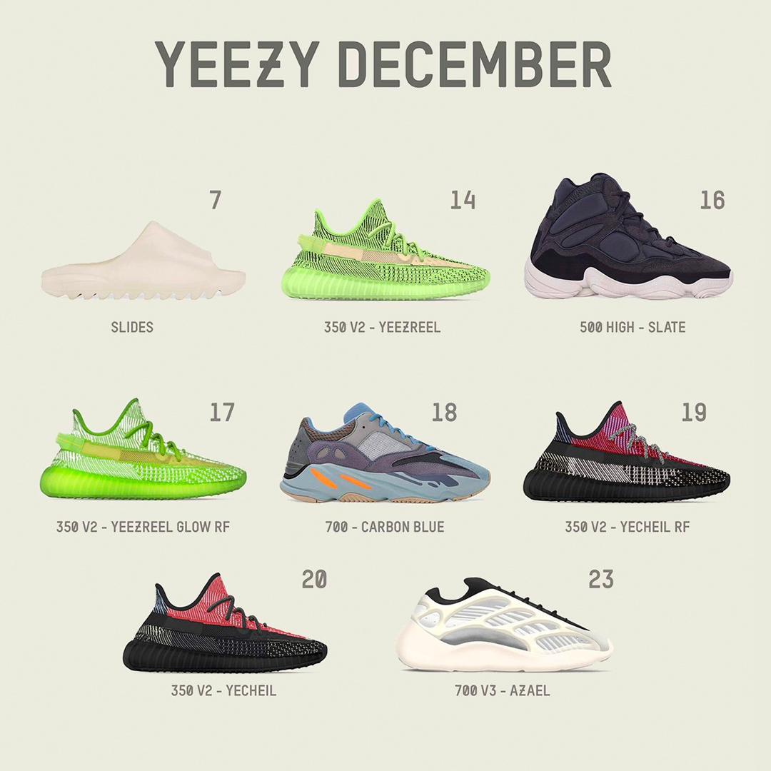 Release Calendar– Deadstock.ca