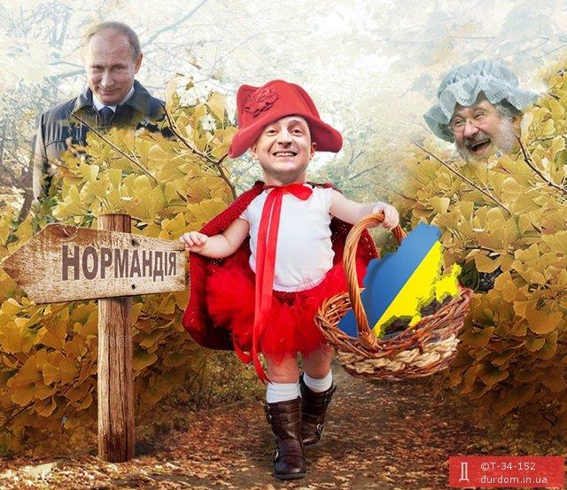 Владимир Зеленский и девочки-убийцы - Цензор.НЕТ 7169