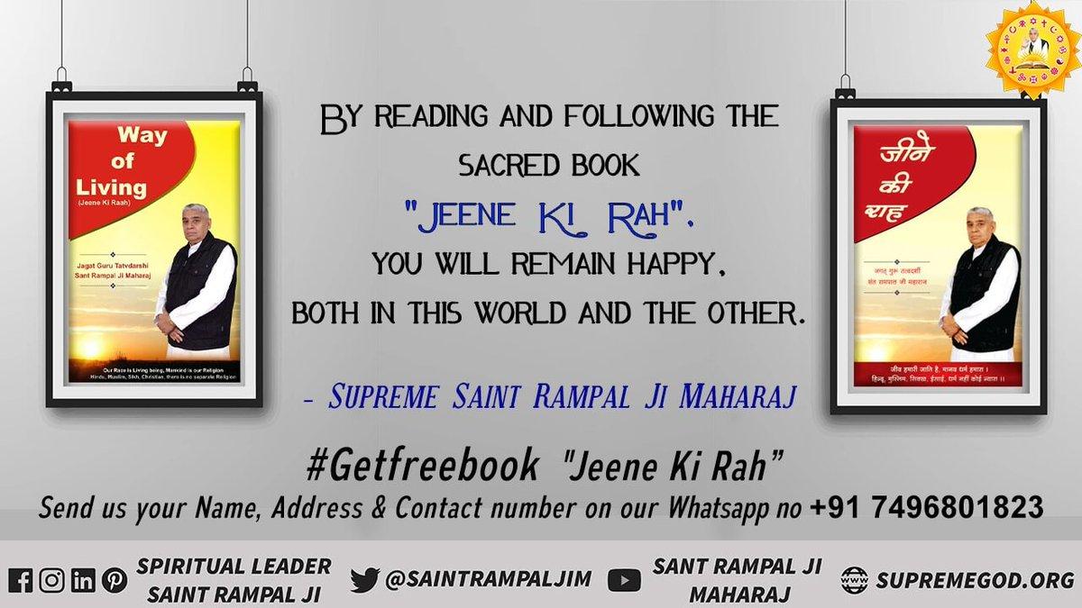 #Society_Needs_WayOfLife To bring change in the country, one must read the book jeene ki rah written by Sant Rampal Ji Maharaj. #हम_रामलीला_मैदान_आ_रहे_हैं @SaintRampalJiM