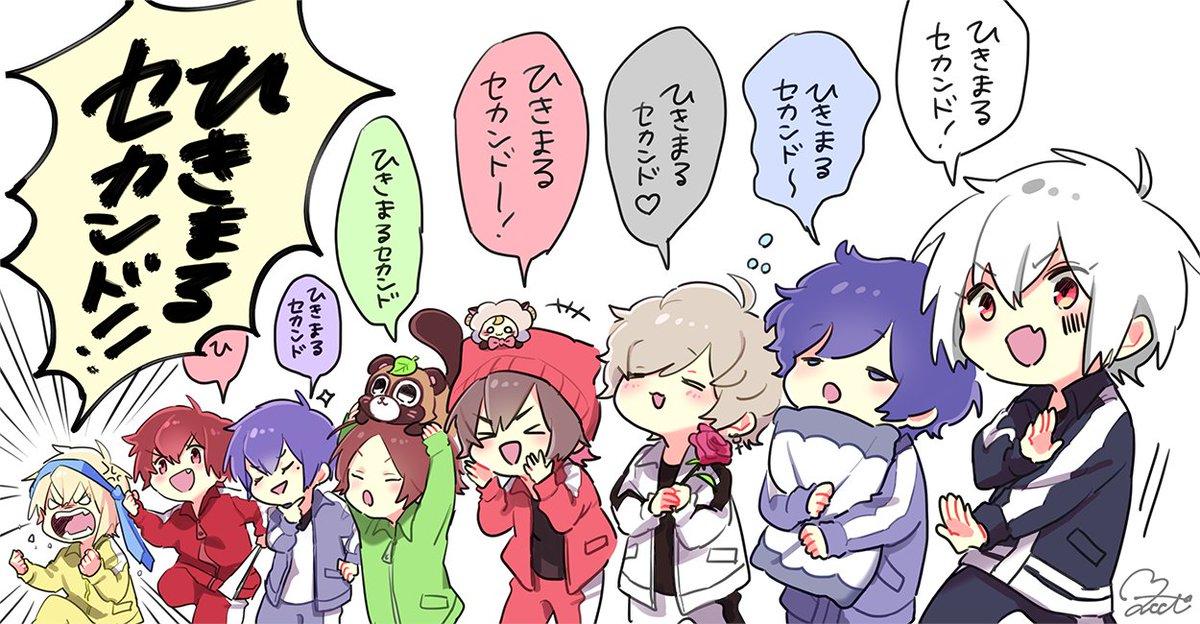 まる twitter ひき